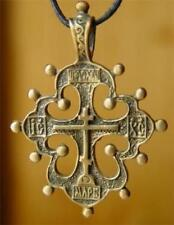 CHRISTIAN ORTHODOX CROSS ROSARY CHARM RUSSIAN ANTIQUE MOLD PENDANT MEDAL