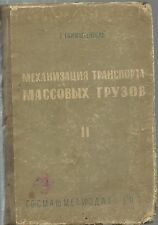 Soviet Russian book railways train carriage equipment cargo freight 1933 wagon