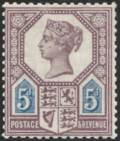 1887 JUBILEE SG207 DIE I 5d DULL PURPLE AND BLUE SCARCE UNMOUNTED MINT CAT £1100