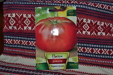 Fino a 2000 G. GRANDE ENORME ROSSO GIGANTE POMODORO bulgaro vegetale APX. 150 semi