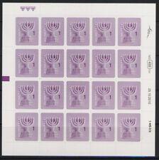 ISRAEL STAMPS 2010 SELF ADHESIVE MENORAH 1 NIS BOOKLET 3 ISSUE