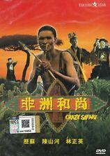 Crazy Safari DVD (1991) Movie English Sub Region 0 _ Lam Ching Ying