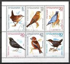 Bulgaria B03 used 1987 mini Sheet Fauna Birds