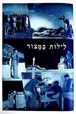 PALESTINE Jewish BOOK Arab 1936 RIOTS MASSACRE Israel JAFFA Photos MOI VER