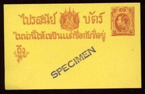 THAILAND / SIAM POSTAL STATIONERY SPECIMEN