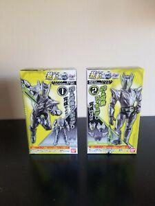 Kamen Rider zero one SO-DO AI 06 Metal Cluster hopper ( body + armor) figure