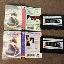 Bundle Promo GREAT JAZZ TRIO Great Standards vol.1+2 JAPAN CASSETTE 28R4-11&12