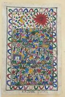 Vintage Naive Painting On Rice Paper Signed Alejandro Juarez 30x19.5 cm