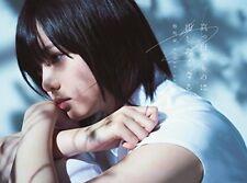 Masshiro na Mono wa Yogoshitakumaru by Keyakizaka46 (CD, Jul-2017)
