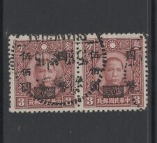 CHINA 1946 $500 ON $3 RED Used Pair With SHANGHAI POSTMARK