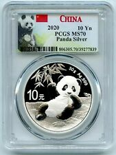 SILVER 1OZ UNCIRCULATED COIN 2020 MS70 CHINESE PANDA