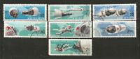 Hongrie Magyar Posta 1965-66 17 timbres oblitérés espace fusée /T4746