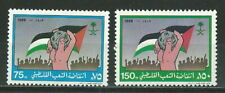 SAUDI ARABIA 1988 '' SUPPORT TO THE PALESTINIAN PEOPLE '' SET MNH (273)