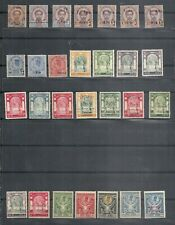 SIAM/ THAILAND SMALL LOT MNH+MH 1887 - 1918
