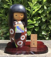 """Large Rare 12"""" Tall Wooden Hand Painted Japanese Kokeshi Doll Signed With Stand"""