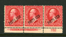 US Possessions Puerto Rico 211 Imprint Strip 1899 Issue MNH 1D25 12
