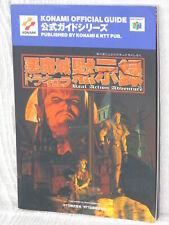 CASTLEVANIA MOKUSHIROKU Akumajo Dracula Guide Nintendo 64 Book 1999 NT46