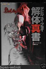 Devil May Cry Kaitai Shinsho CAPCOM Official Book