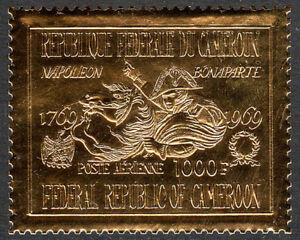 Cameroun C126, en Relief Sur Or Feuille, MNH Napoléon Traversée Saint Bernard,