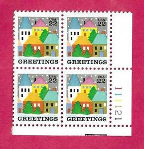 SCOTT 2245 22 CENT 1986 CHRISTMAS VILLAGE PLATE BLOCK - $1.85 AND FREE SHIPPING
