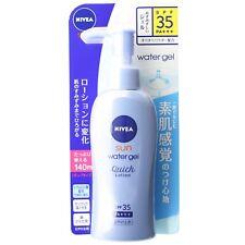NIVEA SUN Water Gel Sunscreen Pump 140mL with Hyaluronic Acid SPF35 PA+++