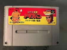 UFO Kamen Yakisoban Super Nintendo SFC Super Famicom