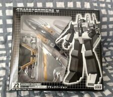 Transformers Takara Collector's Edition Ehobby Black Death of StarScream G1 MISB