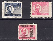 Communist North China 1948 Pingshan Mao's Portrait Mint