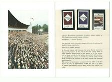 Latvia. 1993. Stamps Song Festival-souvenir packing. MNH Interesting