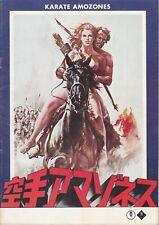 BATTLE OF THE AMAZONS-  Japan Movie Vintage program RARE