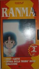 VHS - HOBBY & WORK/ RANMA 1/2 - VOLUME 12 - EPISODI 2