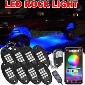 8 Pod RGB LED Rock Light Kit bluetooth Control Glow For Dodge Ram 1500 2500 3500