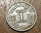 PIECE DE 1 FRANC EMPIRE CHÉRIFIEN MAROC 1370 (64)