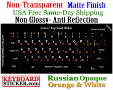 Russian Orange and white. Opaque Keyboard Sticker Printed In Korea Best Quality