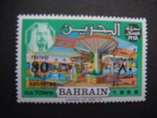 Bahrain 1968 ISA New Town 80f value SG 159 MNH Cat £10-00