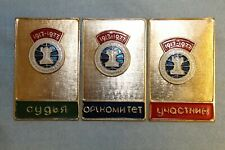 The set of 3 badges.Karpov's collection. International Chess Tournament. 1977