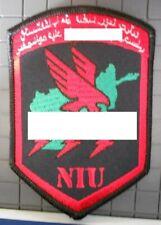 Afghanistan BW NIU PATCH Afghan US police military SOCOM SEAL SF OEF OIF