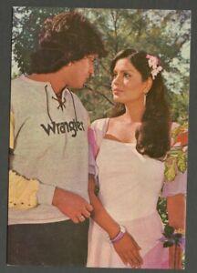 AOP India Bollywood vintage postcard MITHUN & ZEENAT ELAR #594