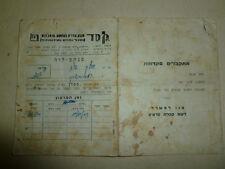 BANK MASAD TEACHER LAON & SAVING BOOKLET 1949 ISRAEL RARE