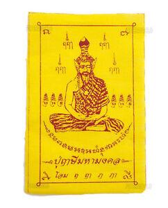 Yantra Phra Yant Pho Kae Da Thailandia IN tissu-Chance-6383