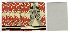 1X MARTIN BRODEUR 2011 12 O Pee Chee Retro BOX BOTTOM MINT Lots Available OPC