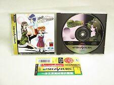 Sega Saturn TOKIMEKI MAHJONG GRAFFITI with SPINE CARD * Japan Game ss