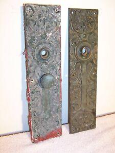 Pr Antique Art Nouveau Asian Cast Brass Bronze Door Knob Backplates Verdigris