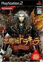 PS2 Castlevania: Curse of Darkness Akumajo Dracula PlayStation 2 Japan F/S