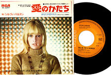 """SYLVIE VARTAN. NON JE NE SUIS PLUS LA MEME. 7"""" JAPAN RCA 1973"""