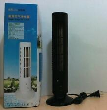 New Ainijia Hc-04 Negative Ion Generator Oxygen Bar Portable Air Purifier, Black