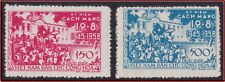 VIETNAM du NORD N°146/147** Emis Neuf sans Gomme, 1958, North Vietnam NGAI MNH