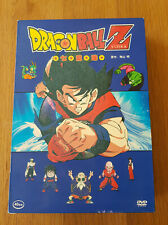 Coffret 40 DVD _ Dragon Ball Z intégrale import Japan _ 2005