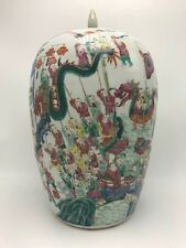 "RARE Antique Chinese porcelain ""100 BOYS"" COVERED VASE 19th Century FAMILLE ROSE"