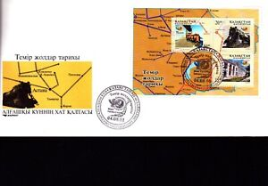 Kasachstan  - Eisenbahn 2001 (FDC) | Block 22